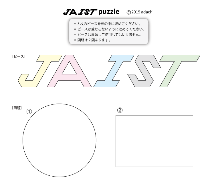 JAIST_adachi