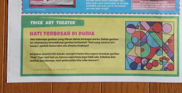 インドネシア版「Surat Dari Bumi」