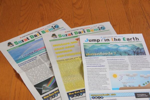 アジア小学生新聞