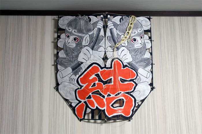 160830-kite